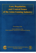 Law, Regulation, and Control Issues of the Asian Gaming Industry