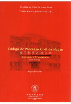 Codigo de Processo Civil de Macau 澳門民事訴訟法典