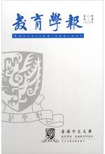 Education Journal