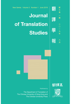 Journal of Translation Studies