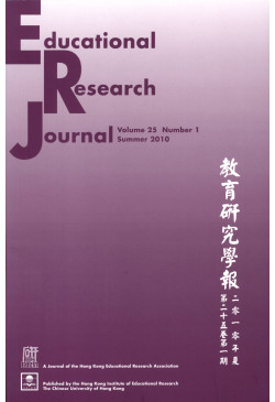 Educational Research Journal