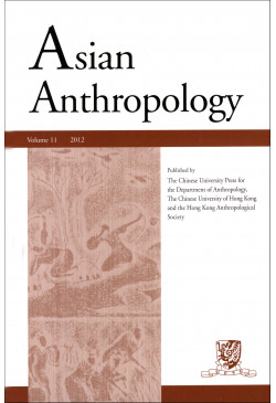 Asian Anthropology